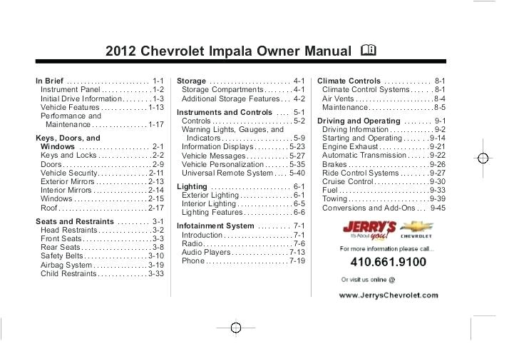2013 chevy sonic wiring diagram cc purebuild co u2022chevy sonic wiring diagram wiring diagram specialties