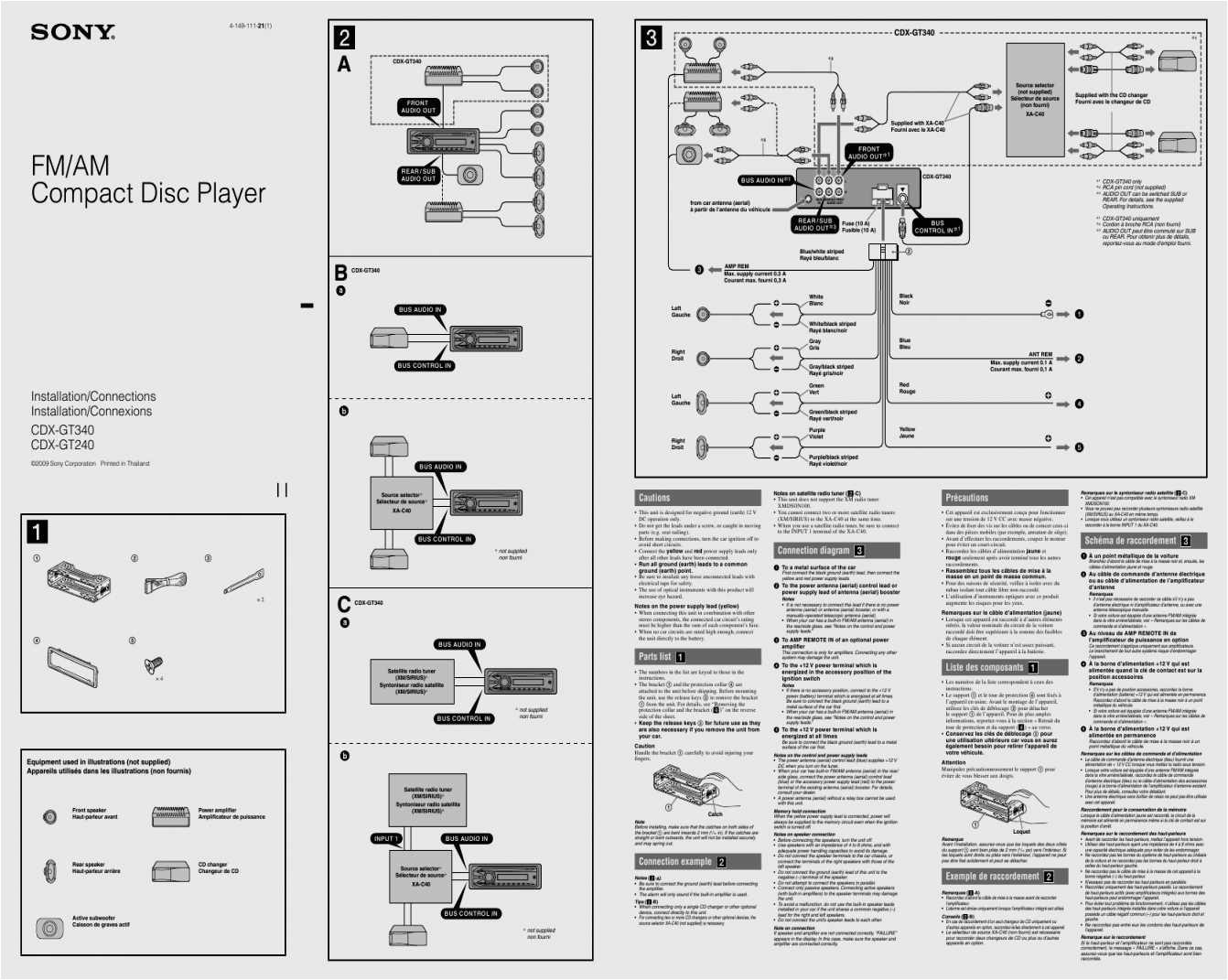 sony cd player wiring diagram