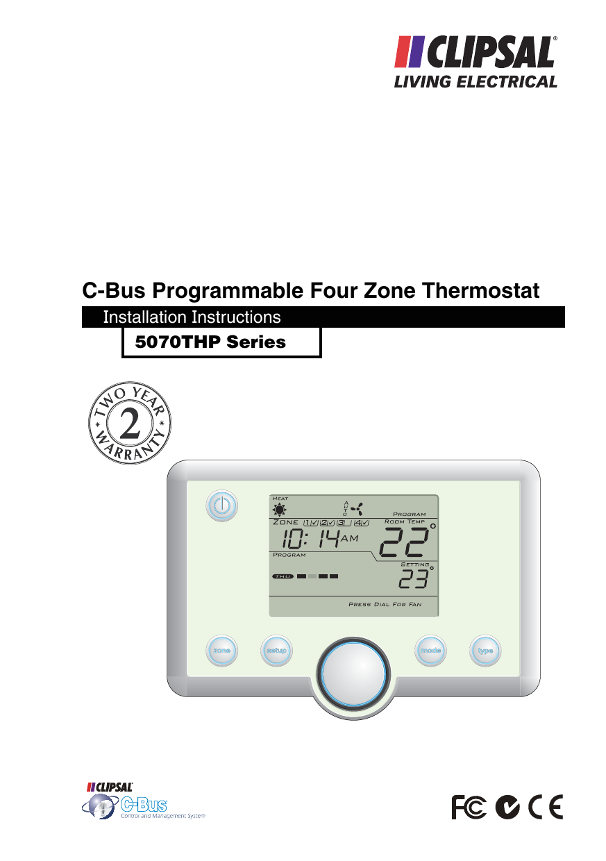 c bus programmable four zone thermostat