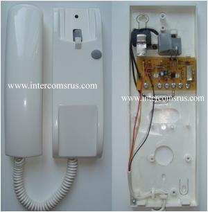 farfisa pt510w intercom system handset