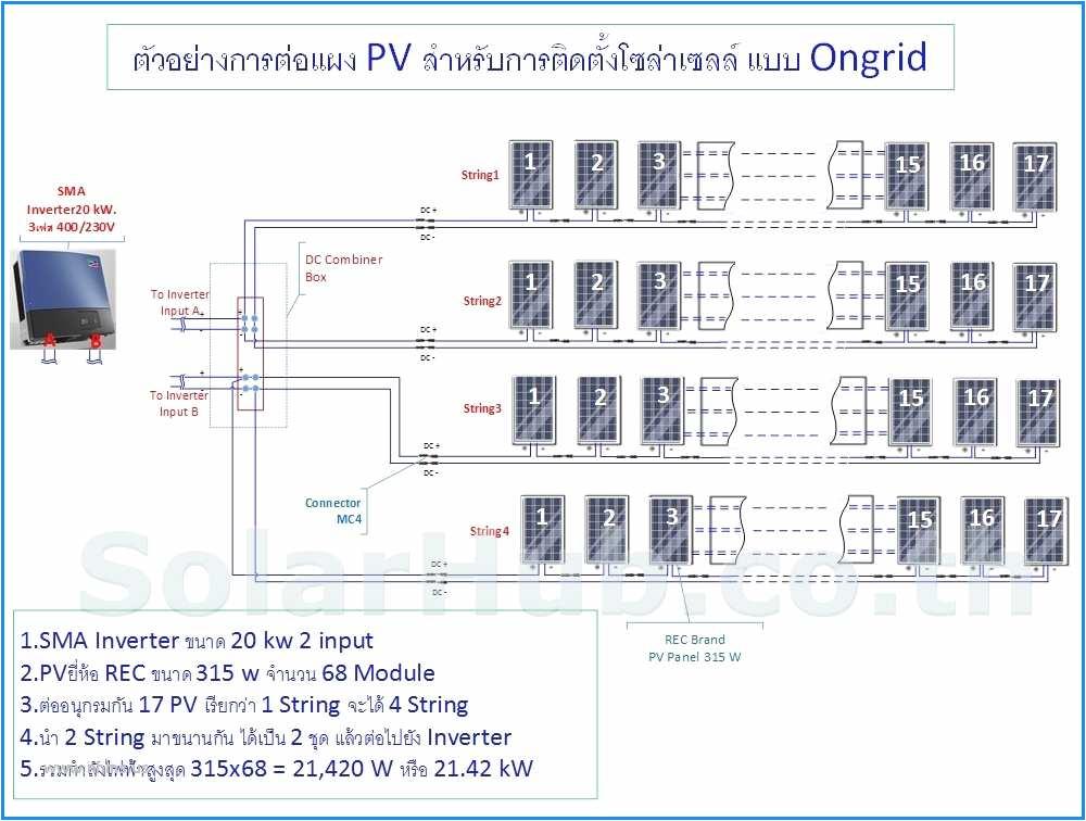 fill rite fuel pump wiring diagram simplex fill rite fr1200c wiringfill rite fuel pump wiring diagram
