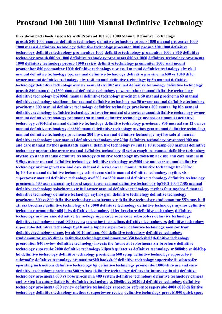 Procinema 600 Wiring Diagram Prostand 100 200 1000 Manual Definitive Technology Free Manualzz Com