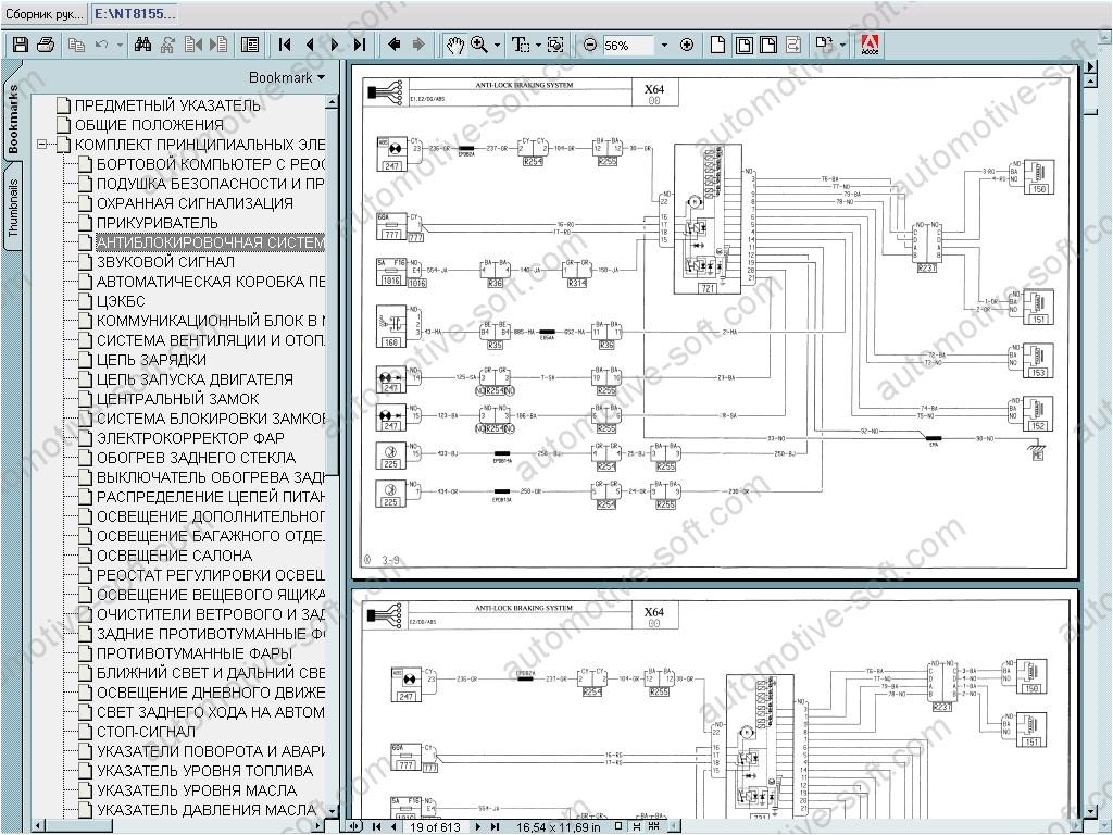 wiring diagram renault megane scenic schema diagram databasewiring diagram for renault clio 2000 wiring diagram database