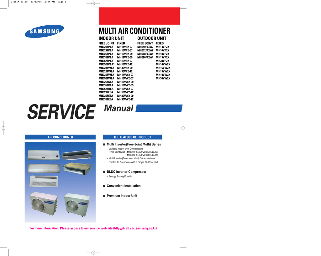 samsung mh052fpea air conditioner