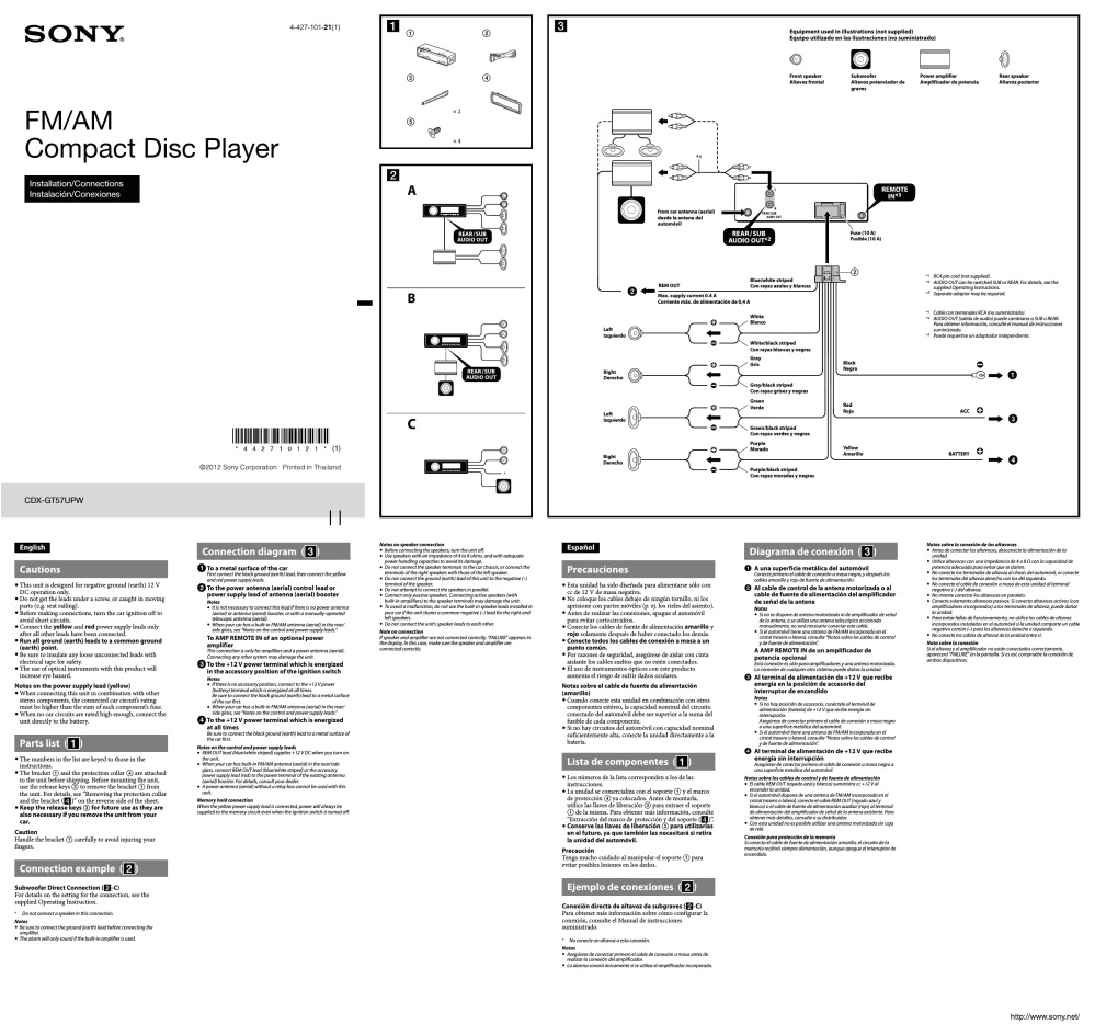 medium resolution of sony car stereo cdx gt360mp wiring diagram wiring library sony cdx wiring diagram