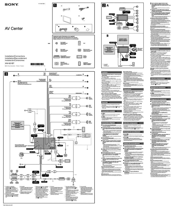 sony xav 601bt wiring harness wiring diagram sony double din dvd sony xav wiring harness diagram