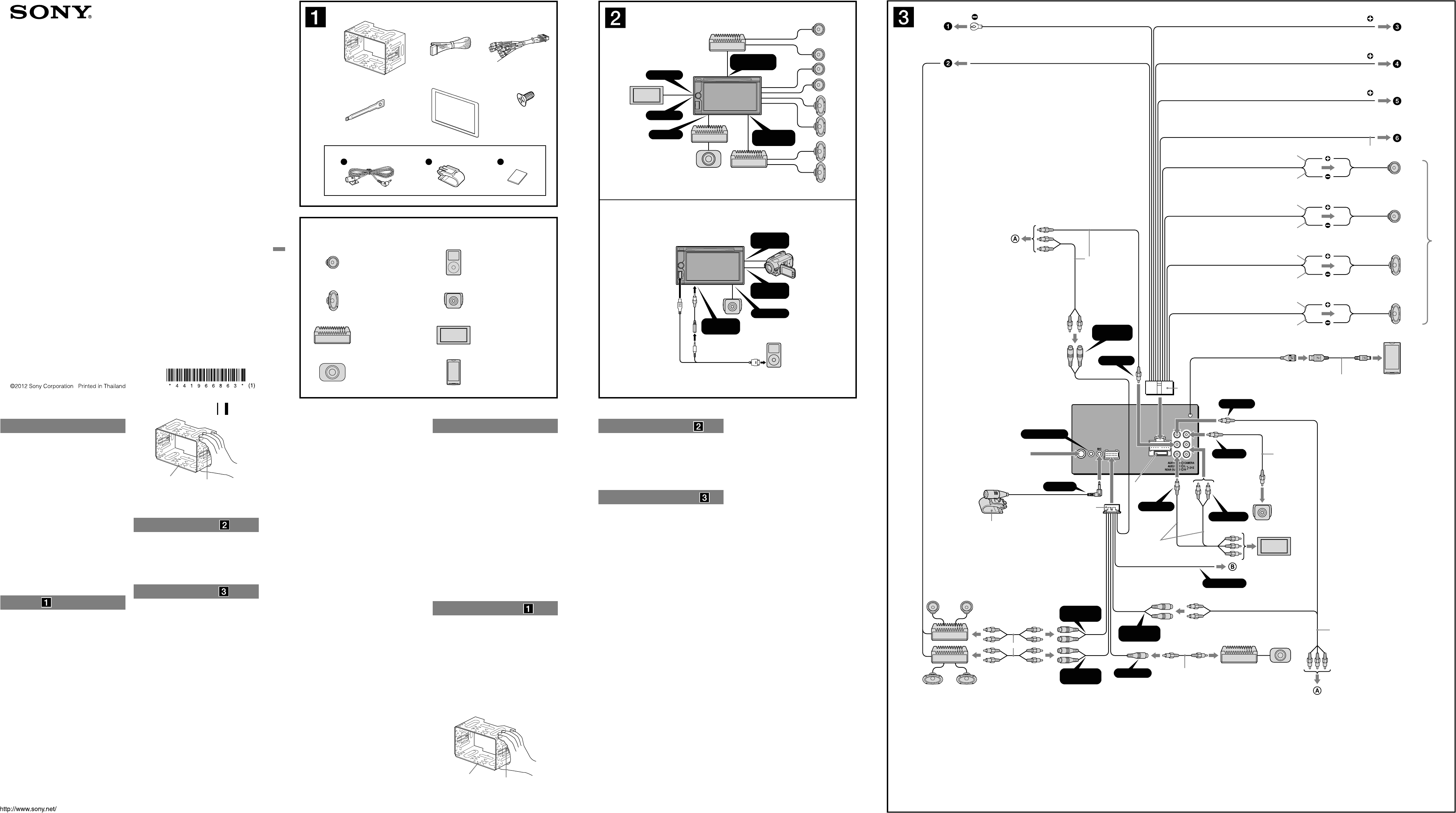 Sony Xav 601bt Wiring Diagram sony Xav 601bt User Manual Installation Connections Xav601bt Install