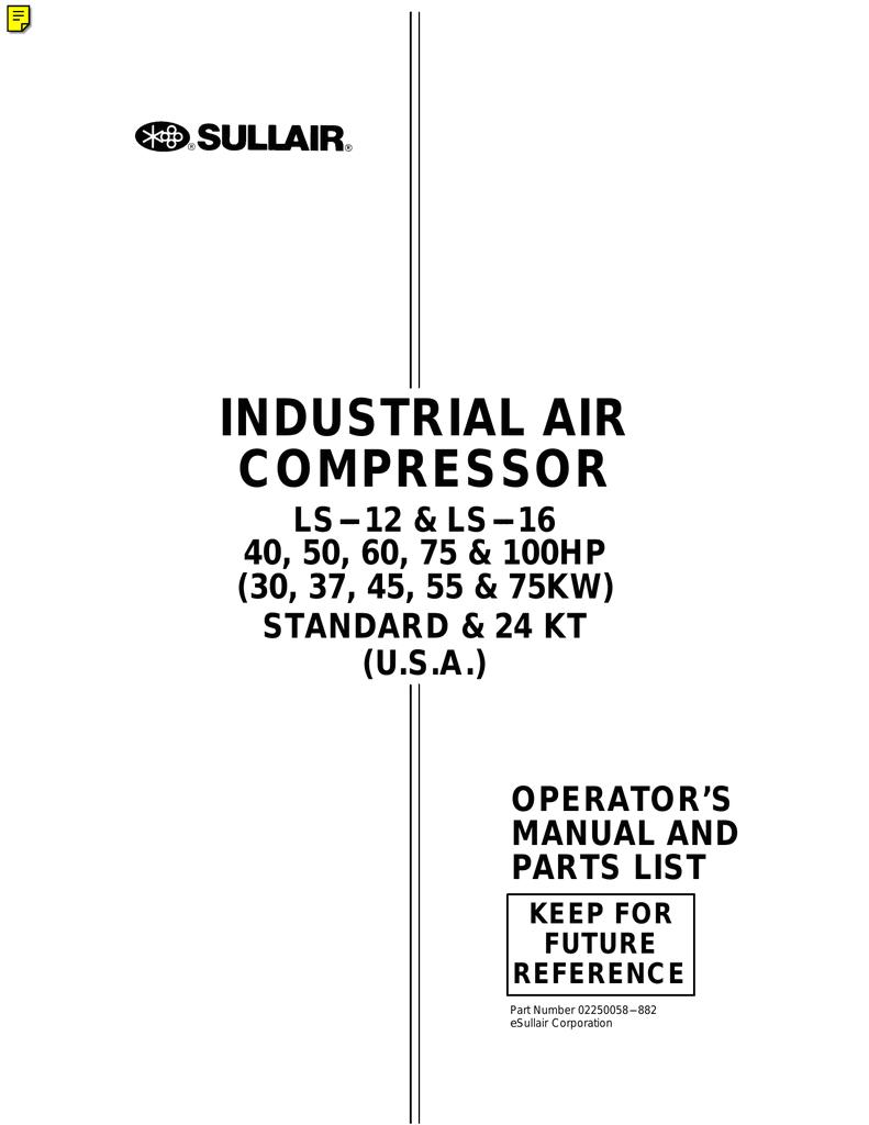 industrial air compressor ls