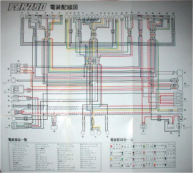 yamaha fz1 wiring diagram wiring diagram for you
