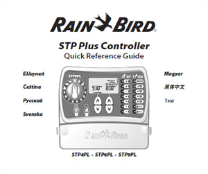 rain bird esp modular series sprinkler timers user manuals instructions