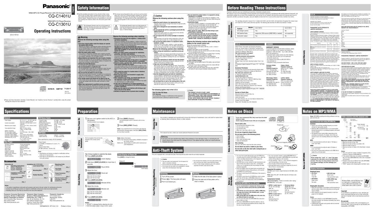 panasonic cq cx160u wiring diagram manual location 7g jpg