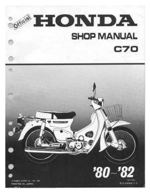 honda c70 service manual cover jpg