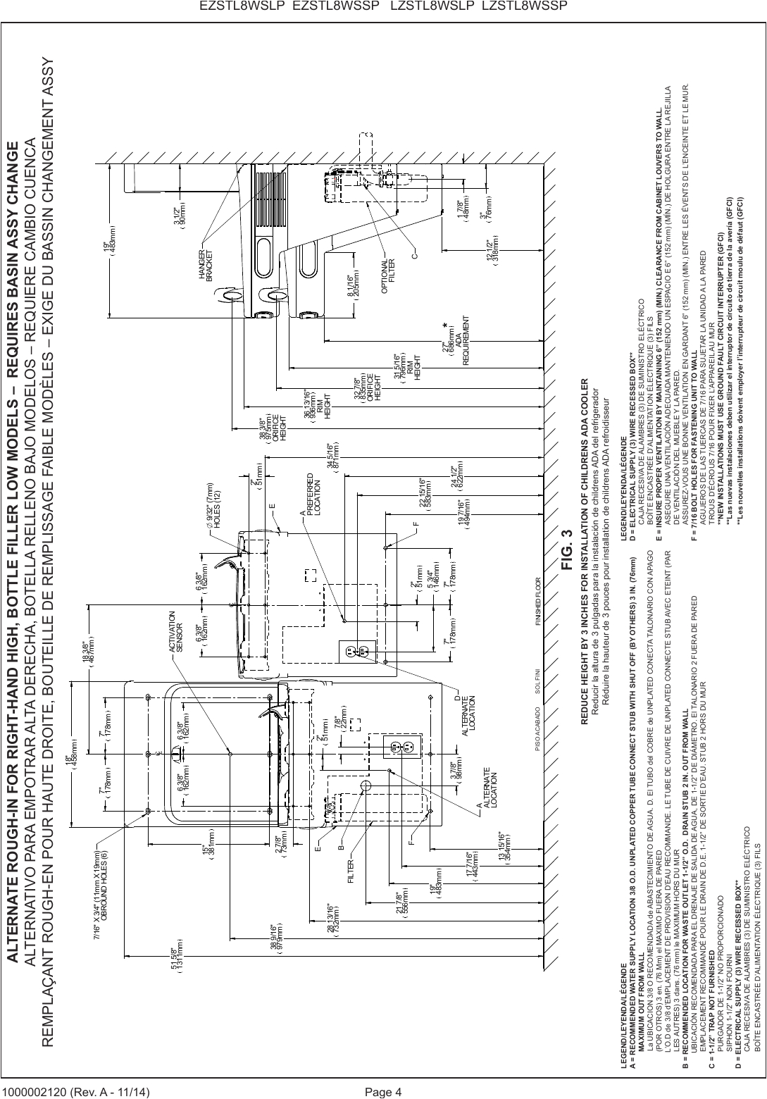 Elkay Water Fountain Wiring Diagram Ezwsna Drinking Fountain and or Bottle Filling Station User