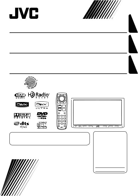 Jvc Kd R530 Wiring Diagram Jvc Kw Adv790 Kw Avx710 User Manual
