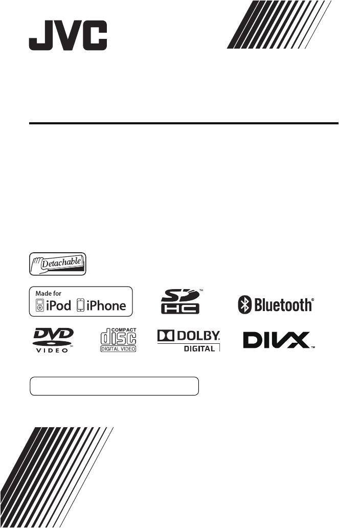 Jvc Kw Av70bt Wiring Diagram Jvc Kw Av70a Av70bt Kw Av70 User Manual Av70a Av70bta