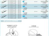 3 Wire Proximity Sensor Wiring Diagram 12vdc Proximity sonde Metall Proximity Sensor Naherungssensor Schaltung Buy Proximity sonde Metall Proximity Sensor Naherungssensor Schaltung