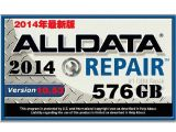 Alldata Wiring Diagrams Free Us 89 0 2017 Auto Repair software Alldata 10 53 Mitchell On Demand 5 software 2015 New Usb Hard Disk All Data 1tb Hdd Dhl Free Shipping On