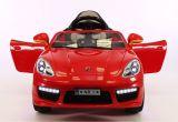 Audi Motorized toddler Car Kiddie Roadster 12v Kids Electric Ride On Car Battery Powered Wheels