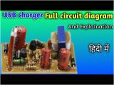 Cell Phone Charger Wiring Diagram Mobile Charger In Delhi A A A A A A A A A A A A A A A A A A
