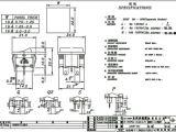 Dpst Rocker Switch Wiring Diagram 5pc Rocker Switch 4p Dpst 10a125v 6a250 Js 606p No Lamp Jec