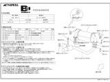 Install Bay Ib500 Wiring Diagram Apexi Bomber 3 Exhaust for toyota Mr S Zzw30 162ct037