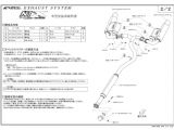 Install Bay Ib500 Wiring Diagram Apexi Full Exhaust for Mazda Brz Zc6 143 T001j