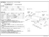 Install Bay Ib500 Wiring Diagram Apexi Hybrid Mega Evo 304 Ss Axle Back Exhaust System for toyota Mr2 115at005