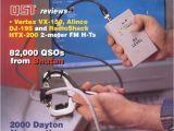 Iota Its 50r Transfer Switch Wiring Diagram 08 August 2000 Qst Amateur Radio Radio Free 30 Day