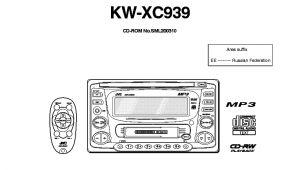 Jvc Kd R780bt Wiring Diagram Jvc Kd R780bt Wiring Diagram