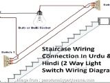 Leviton 3 Way Dimmer Switch Wiring Diagram 13 Fantastic 3 Switch Wiring Leviton Photos tone Tastic
