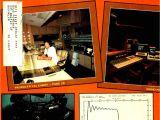 Lnl 1300e Wiring Diagram Aleroilik 4 American Radio History Manualzz Com