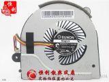 Sunon Fan Wiring Diagram 2019 Sunon Mg60090v1 C180 S99 Dc5v 2 00w Four Wire Notebook Fan From