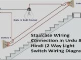 Wire Up Light Switch Diagram 30 How to Wire Lights In Parallel Diagram Electrical Wiring